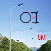 Cột đèn bát giác liền cần 8M BGC8