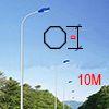 Cột đèn bát giác liền cần 10M | Cột thép bát giác liền cần 10M