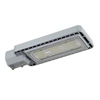 Đèn đường LED 60W 70W 80W | Đèn led đường phố ROSA max 80W