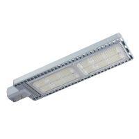 Đèn đường LED 200W 220W 240W | Đèn led đường phố ROSA max 240W