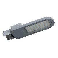 Đèn LED ngõ xóm SHARI-LED