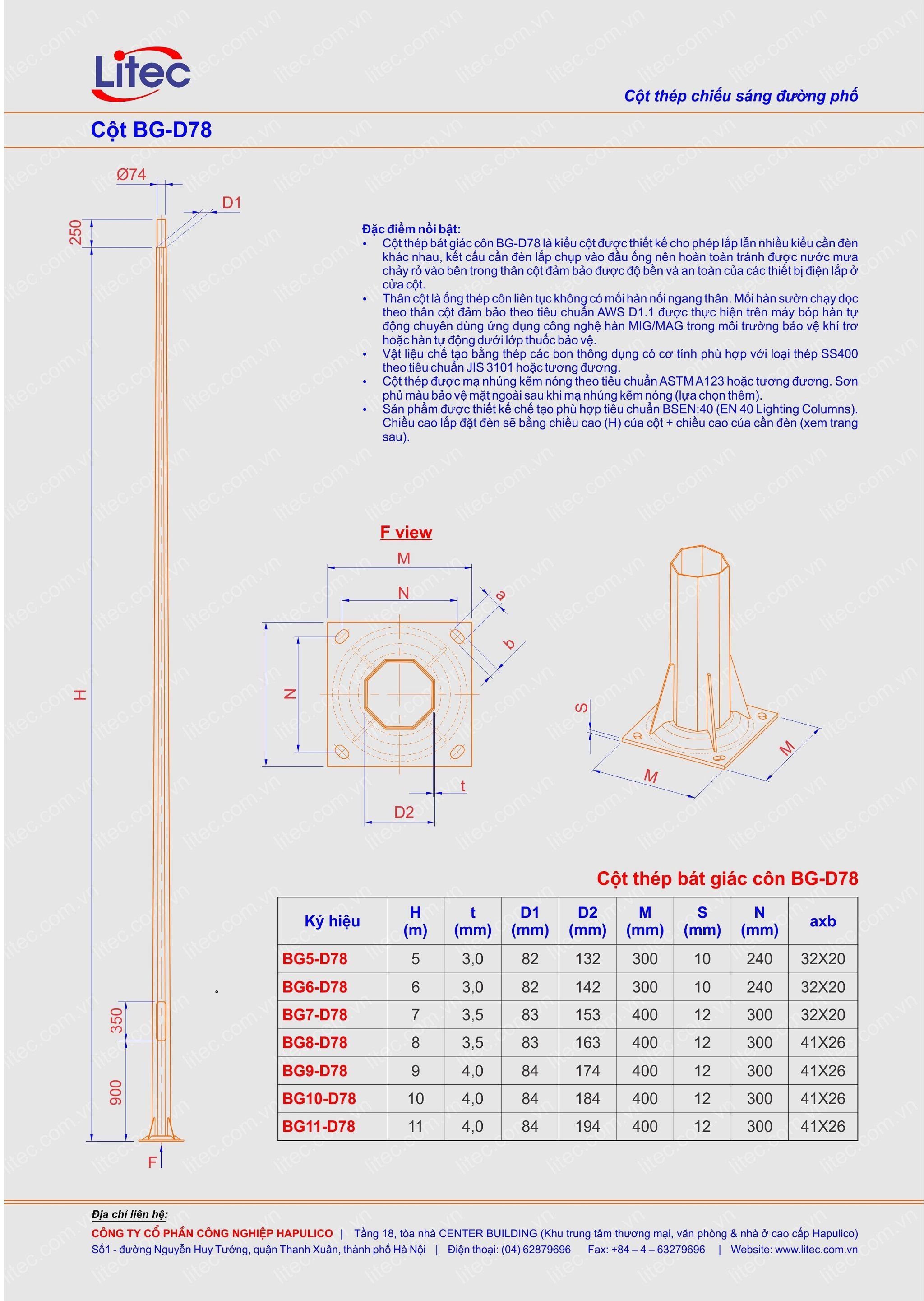 Cột đèn bát giác rời cần BG-D78 6M 7M 8M 9M 10M 11M